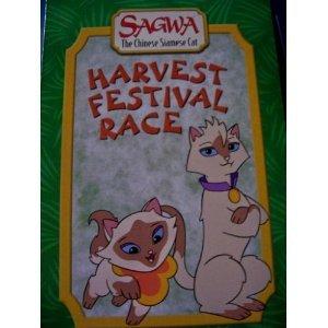 Harvest Festival Race