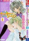 Bad Teacher, Good Darling Vol.1 by Megumi Toda