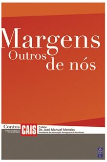 Margens: Outros de nós