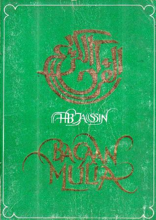 Al-Quranu'l-Karim - Bacaan Mulia