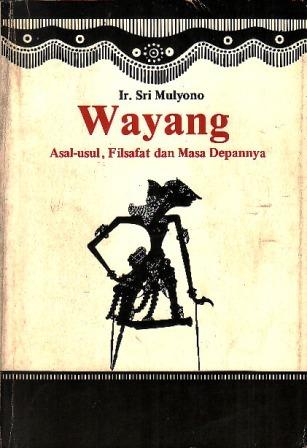 Wayang by Sri Mulyono