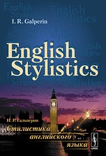 English Stylistics by I.R. Galperin