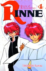 Rinne Vol. 4 by Rumiko Takahashi