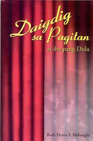 Daigdig sa Pagitan at Iba Pang Dula