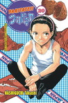 Yakitate!! Japan Vol. 20 by Takashi Hashiguchi