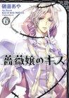Barajou no Kiss, Vol. 6 (Barajou no Kiss, #6)