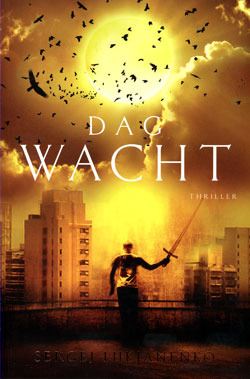 Dagwacht by Sergei Lukyanenko