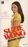 Suzie Wong (Book, #1)
