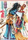 Crazy Girl Shin Bia Volume 5