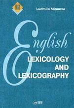 English Lexicology and Lexicography