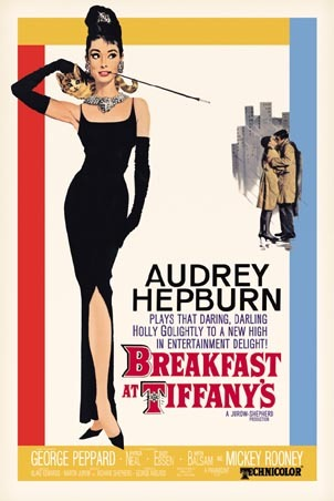 Breakfast at Tiffanys by George Axelrod