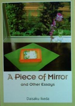 A Piece of Mirror and Other Essays