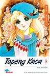 Topeng Kaca Vol. 8 (Deluxe): Etude of Flames (2)