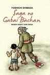 Saga no Gabai Bachan - Nenek Hebat dari Saga