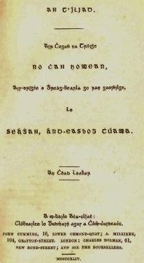 Íliad Hóiméar, Leabhair I-VIII