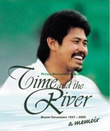 time-and-the-river-brunei-darussalam-1947-2000