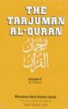 Tarjuman al-Quran (Vol 1)