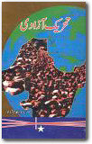 Tehreek-e-Azadi