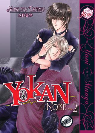 Yokan - Noise, Volume 02