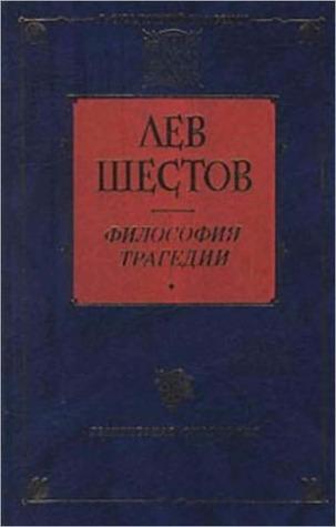 Dostoevsky and Nietzsche