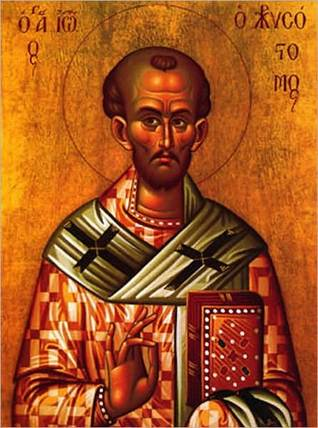 The Divine Liturgy of St John Chrysostom by John Chrysostom