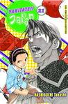 Yakitate!! Japan Vol. 21 by Takashi Hashiguchi