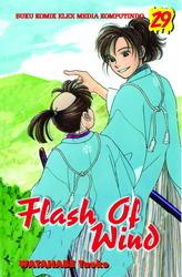 Flash Of Wind Vol. 29 by Taeko Watanabe