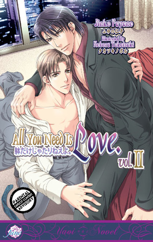 Fic bl yaoi novel shelf all you need is love volume 2 fandeluxe Image collections