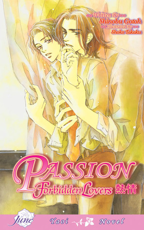 Passion: Forbidden Lovers EPUB