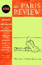 The Paris Review (Issue No. 196)