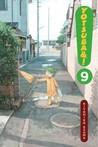 Yotsuba&!, Vol. 09 (Yotsuba&! #9)