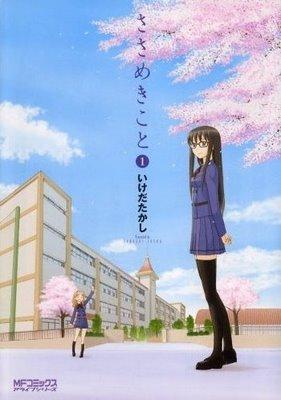Sasameki Koto, Vol. 1