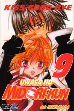 """Képtalálat a következőre: """"uwasa no midori-kun vol 9"""""""
