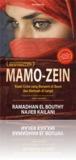 Mamo-Zein (Kisah Cinta yang Bersemi di Bumi dan Berbuah di Langit)