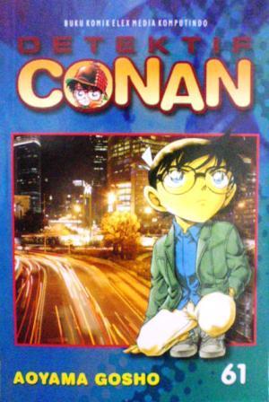 Detektif Conan Vol. 61 by Gosho Aoyama