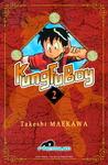 Kungfu Boy #2 by Takeshi Maekawa
