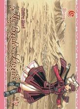 the-bride-s-stories-vol-1
