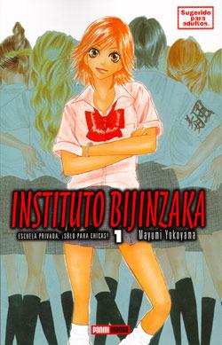 Instituto Bijinzaka #1