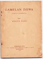 Gamelan Djiwa
