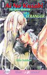 Ai no Kusabi Vol. 1: Stranger