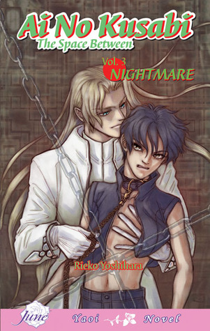 Ai no kusabi vol 3 nightmare by rieko yoshihara fandeluxe Gallery