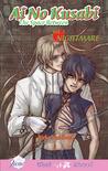 Ai no Kusabi Vol. 3: Nightmare