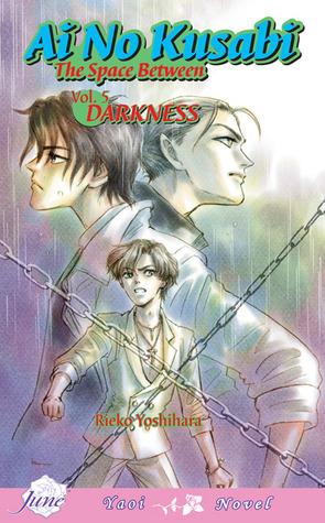 Ai no kusabi vol 5 darkness by rieko yoshihara 4893329 fandeluxe Gallery