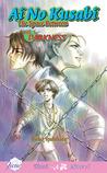 Ai no Kusabi Vol. 5: Darkness