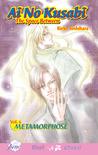 Ai no Kusabi Vol. 6: Metamorphose