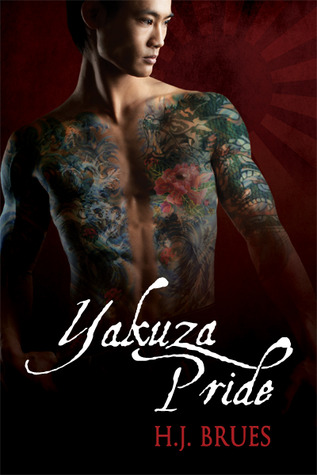 Yakuza Pride (The Way of the Yakuza #1)
