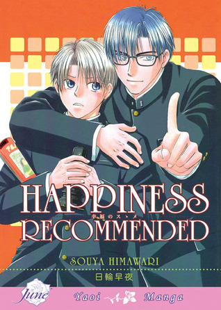 Happiness Recommended by Souya Himawari