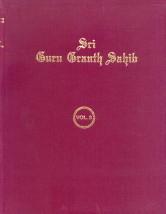 Sri Guru Granth Sahib