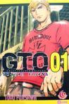 GTO Shonan 14 Days Vol. 1