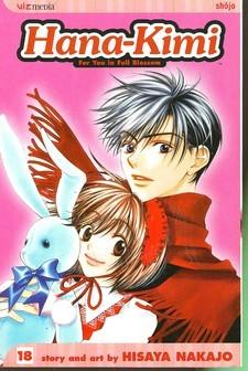 Hana-Kimi, Vol. 18 (Hana-Kimi, #18)